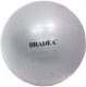 Фитбол гладкий Bradex SF 0187 (с насосом) -