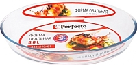 Форма для запекания Perfecto Linea 12-300110 -
