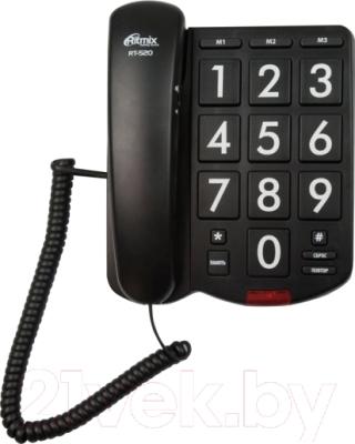 Проводной телефон Ritmix RT-520