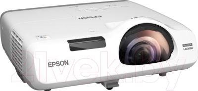 Проектор Epson EB-535W / V11H671040