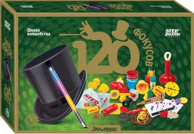 Набор фокусов Step Puzzle Школа волшебства 120 фокусов / 76097/6