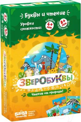 Настольная игра Банда Умников Зверобуквы УМ030