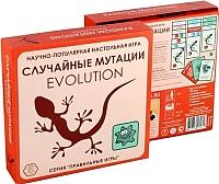 Настольная игра Правильные Игры Эволюция. Случайные мутации 13-01-05 -