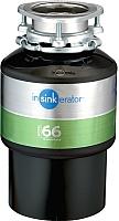 Измельчитель отходов InSinkErator 66-2 (с пневмокнопкой) -