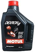 Трансмиссионное масло Motul Dexron III / 100318 (2л) -