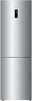 Холодильник с морозильником Haier C2F636CXMV -