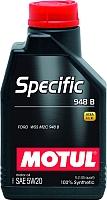 Моторное масло Motul Specific 948B 5W20 / 106317 (1л) -