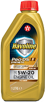 Моторное масло Texaco Havoline ProDS F 5W20 / 804035NKE (1л) -