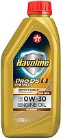 Моторное масло Texaco Havoline ProDS P 0W30 / 804037NKE (1л) -