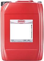 Моторное масло Meguin Megol New Generation 5W30 / 6696 (20л) -