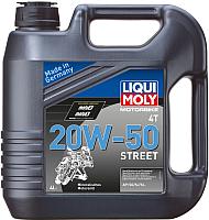 Моторное масло Liqui Moly Motorbike 4T Street 20W50 / 1696 (4л) -