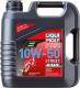 Моторное масло Liqui Moly Motorbike 4T Synth Street Race 10W50 / 1686 (4л) -