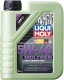 Моторное масло Liqui Moly Molygen New Generation 5W40 / 8576 (1л) -