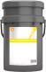 Трансмиссионное масло Shell Spirax S3 G 80W90 (20л) -