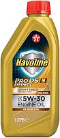 Моторное масло Texaco Havoline ProDS M 5W30 / 804036NKE (1л) -