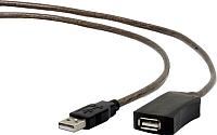Удлинитель Cablexpert UAE-01-5M (5м) -