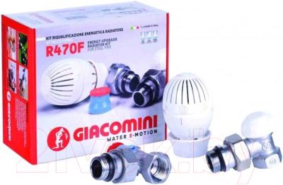 Комплект кранов для инженерного подключения Giacomini R470FX003