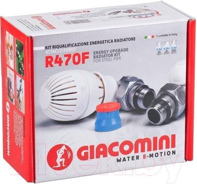 Комплект кранов для инженерного подключения Giacomini R470FX013