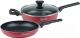 Набор сковородок Rondell Koralle RDA-560 -
