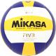 Мяч волейбольный Mikasa MV 210 -