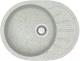 Мойка кухонная Berge BR-5801 (серый) -