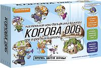 Настольная игра Стиль Жизни Корова 006 -