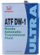 Трансмиссионное масло Honda ATF DW-1 Ultra / 0826699964 (4л) -