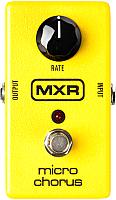 Педаль электрогитарная MXR M148 Micro Chorus -