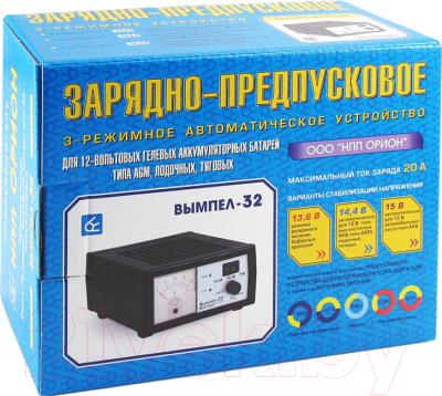 Зарядное устройство для аккумулятора Вымпел 32 2043