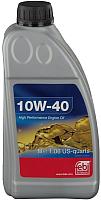 Моторное масло Febi Bilstein SAE 10W40 / 32931 (1л) -