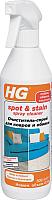 Чистящее средство для ковров и текстиля HG Очиститель-спрей для ковров и обивки ( 500мл) -