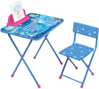 Комплект мебели с детским столом Ника Д2ЗЛ Disney 2. Золушка -
