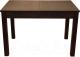 Обеденный стол Мебель-Класс Аквилон (венге) -