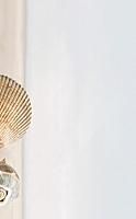 Элемент панно Golden Tile Summer Stone Holiday В41311 (250x400) -
