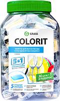 Таблетки для посудомоечных машин Grass Colorit 5в1 / 213000 (35шт) -