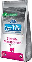 Корм для кошек Farmina Vet Life Struvite Management (2кг) -