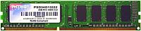 Оперативная память DDR3 Patriot PSD34G13332 -