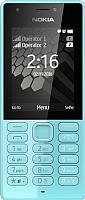 Мобильный телефон Nokia 216 Dual Sim (голубой) -