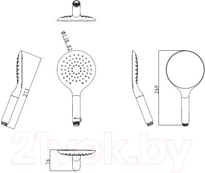Лейка ручного душа Bravat Hand Shower-Snow P70144CP
