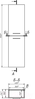 Шкаф-пенал для ванной Belux Бали ПН30 (104)