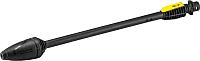 Насадка для минимойки Karcher 145 Full Control (2.642-728.0) -