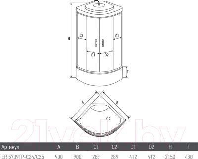 Душевая кабина Erlit ER5709TP-C24
