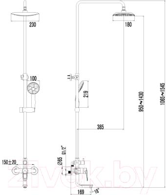 Душевая система LEMARK Omega LM3162С