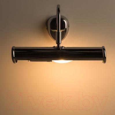 Подсветка для картин и зеркал Arte Lamp Lights Basic A5023AP-1CC