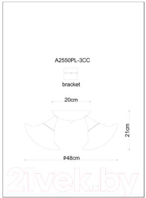 Люстра Arte Lamp Aqua A2550PL-3CC