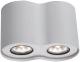 Точечный светильник Arte Lamp Falcon A5633PL-2WH -