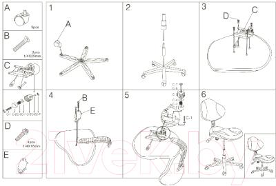 Кресло детское Signal Q-G2 (черно-белый, рисунок)