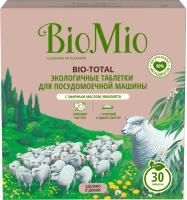 Таблетки для посудомоечных машин BioMio Bio-Total 7в1 с эфирным маслом эвкалипта (30шт) -