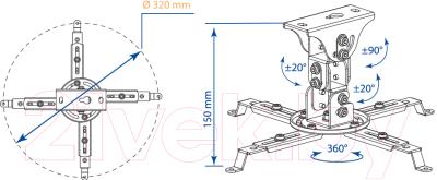Кронштейн для проектора Kromax Projector-45 (черный)