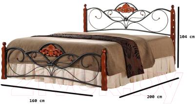 Двуспальная кровать Halmar Valentina (античная черешня)